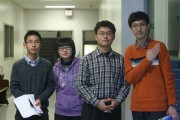 ChineseStudents